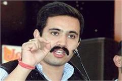 vikramaditya got angry on saying nathu ram godse as ji