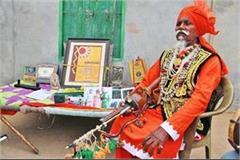 wanjuli player kashinath died cm khattar expressed grief