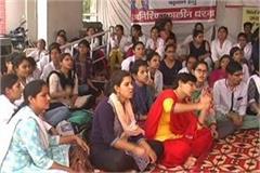kurukshetra ayurvedic college students sitting on hunger strike