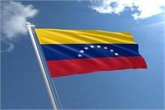 america is hampering presidential election venezuela