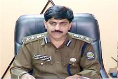 sp kangra santosh patial gets dgp disk award
