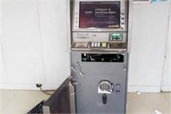 two youth attempt to robbery of atm