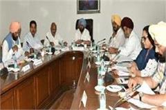 punjab cabinet approves scholarship sc students