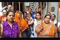 sex racket operated in neighborhood women shut operator by lathi gang