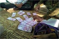 again new twist in fake currency case read news to known