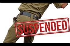 viral video of policeman taking bribe three suspended in one week