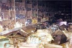 fierce fire in shop loss of 5 lakh