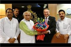 japanese company showed interest in cooperating with haryana