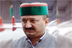 himachal s richest mla is the debtor of the mc