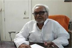 former rajya sabha mp and poet balkavi bairagi dies