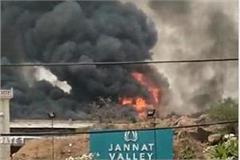 fierce fire in jannat valley farm house in faridabad
