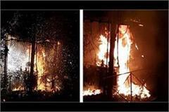 fierce fire in transformer of town of panipat