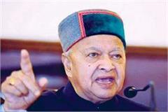 virbhadra target jairam government on kasauli rafael