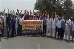 people of haryana up angry due to lack of water in yamuna