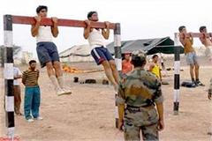 golden chance to join the army read this news for more information