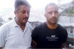 nurpur bus incident parents reached at high court for justice