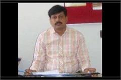 dr ashok superintendent of guru jhabeshwar university committed suicide