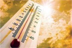 temperature crosses 44 degrees in bbn