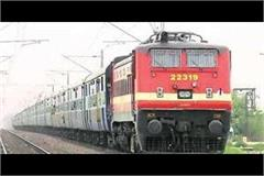 these trains will remain affected due to block at naini station