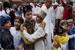 the festival of eid will be celebrated across the country today