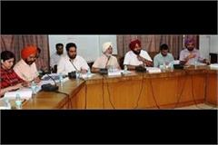 online registries started in guru nagri