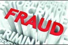defalcation of 14 lakhs blamed case against couple