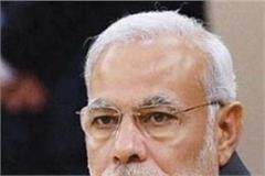 hearing about 15 years after sending threatening email to modi