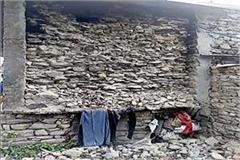 chalchauk wall collapse child death