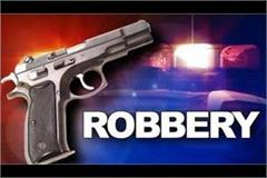robbers looted in pugren warehouse