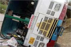 bus overturned passenger injured including driver conductor