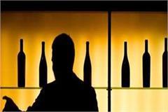 kajee mandi s bheema arrested with 20 bottle of liquor