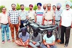 hree friends snatching in deserted areas arrested