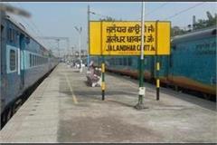 important news for passengers traveling to the railway station