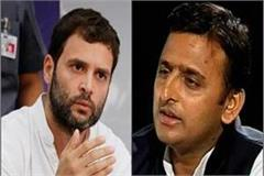 sp rejects coalition alliance with congress