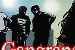 gangrape threatened by threatening complaint given on pregnancy