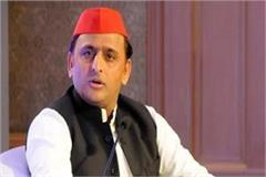 bjp process of dissolving the poison of communalism akhilesh