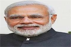 prime minister modi can come for inauguration of bahadurgarh metro