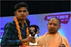 10th topper gave a check of rs 1 lakh by the cm yogi bounces