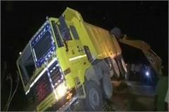 up truck collapses after heavy truck collision painful death of 7