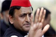 bjp will be given answer in lok sabha elections 2019 akhilesh