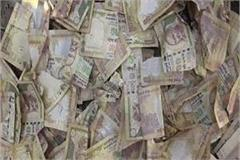 up 500 crores of notes circulating near the railway station in sumerpur