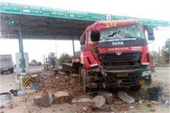 inverted truck in toll plaza captured in live photo camera
