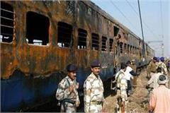 decision still pending in hearing of panipat samjhauta express blast case