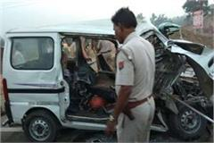 horrific road accident in hapur car rider painful death on 6 people