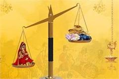 government servant will have to give an oath of not taking dowry