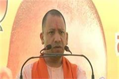 cm yogi in the bhadohi said we do not even get credit for work
