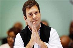 rahul gandhi canceled visit to amethi now will come after eid