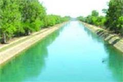 area of non continuous low water in punjab