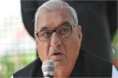hooda said entire state becomes unemployed in bjp rule