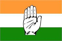 congress high court raises shaalja and dua s height